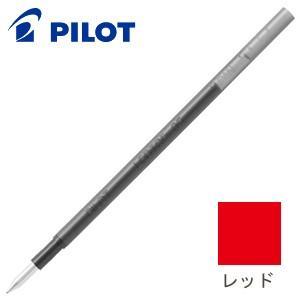 替芯 ボールペン パイロット フリクション 替芯 3本 0.5ミリ レッド 10セット LFBTRF30EF3R nomado1230