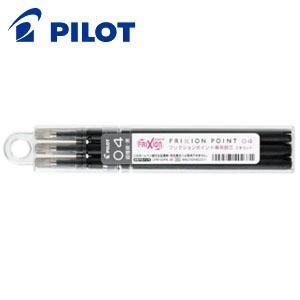 フリクション 替芯 パイロット LFRF フリクションポイント専用 替芯 同色10セット LFBKRF30EF3-|nomado1230