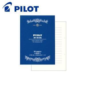 便箋 B5 横罫 パイロット ラインアップ セミB5サイズ 横罫 万年筆用箋 5冊セット RP-03|nomado1230