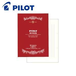 便箋 B5 縦罫 パイロット ラインアップ セミB5サイズ 縦罫 万年筆用箋 5冊セット RP-04|nomado1230