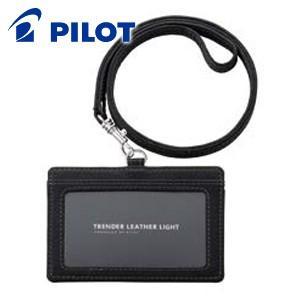 IDカードケース 革 パイロット トレンダーレザーライト IDケース ブラック TLID-07-B|nomado1230