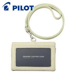 IDカードケース 革 パイロット トレンダーレザーライト IDケース ベージュ TLID-07-BE nomado1230
