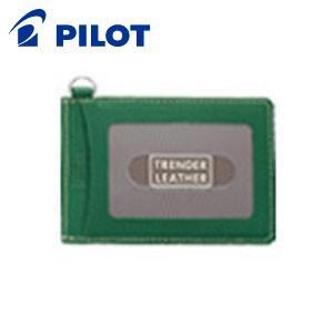 パスケース メンズ 革 名入れ パイロット トレンダーレザー05 シングル パス入 グリーン TLPP-05S-G|nomado1230