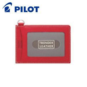 パスケース レディース 革 名入れ パイロット トレンダーレザー05 シングル パス入 レッド TLPP-05S-R nomado1230
