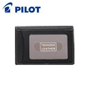 パスケース メンズ 革 名入れ パイロット トレンダーレザー05 ダブル パス入 ブラック TLPP-05W-B|nomado1230