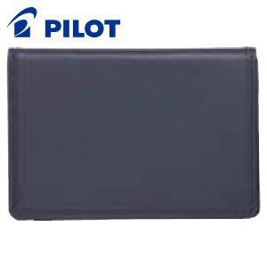 パスケース メンズ 革 名入れ パイロット トレンダーレザー08 WA ダブル パス入れ ブルー TLPP-08WA-L nomado1230