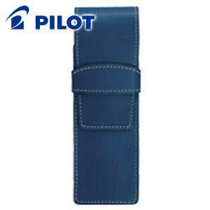 ペンケース 革 名入れ パイロット トレンダーレザー05 牛革製 型押し 2本差し用 ペンシース ブルー TLPS-05-L|nomado1230