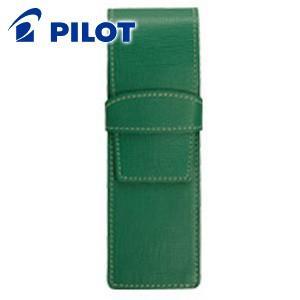 ペンケース 革 名入れ パイロット トレンダーレザー05 牛革製 型押し 2本差し用 ペンシース グリーン TLPS-05-G nomado1230