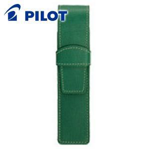 ペンケース 革 名入れ パイロット トレンダーレザー05 牛革製 型押し 1本差し用 ペンシース グリーン TLPS-05S-G nomado1230