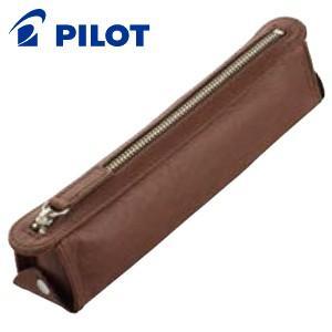 ペンケース 革 名入れ パイロット トレンダーレザーライト ペンケース ブラウン TLPSF-07-BN nomado1230
