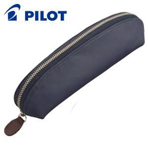 ペンケース 革 名入れ パイロット トレンダーレザー08 A ペンケース ブルー TLPSF-08A-L|nomado1230