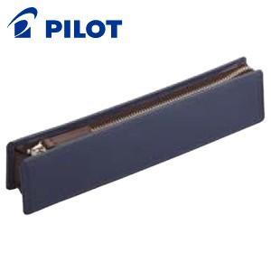 ペンケース 革 名入れ パイロット トレンダーレザー08 B ペンケース ブルー TLPSF-08B-L|nomado1230