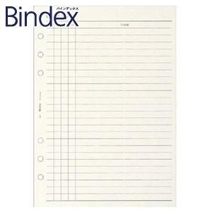 リフィル A5 バインデックス Bindex NOLTY A5 プロジェクト チェックリスト リフィール 5冊セット A5202|nomado1230