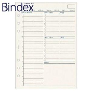 リフィル A5 バインデックス Bindex NOLTY A5 タスクシート リフィール 5冊セット A5207|nomado1230