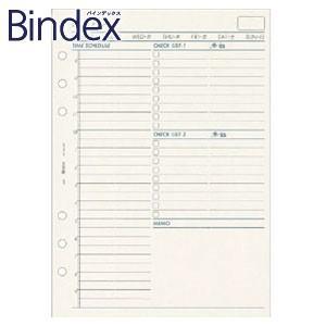 リフィル A5 バインデックス Bindex NOLTY A5 1日計画表「DAILY PLAN12h フリー 」 リフィール 5冊セット A5301|nomado1230