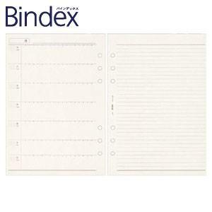 リフィル A5 週間 バインデックス Bindex NOLTY A5 WEEKLY フリーダイアリー 能率ダイアリータイプ リフィール 5冊セット A5302|nomado1230