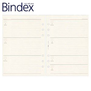 リフィル A5 週間 バインデックス Bindex NOLTY A5 WEEKLY フリーダイアリー メモタイプ リフィール 5冊セット A5304|nomado1230
