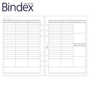 リフィル A5 週間 バインデックス Bindex NOLTY A5 WEEKLY フリーダイアリーバーチカルタイプ ウィークデー重視型 リフィール 5冊セット A5305|nomado1230
