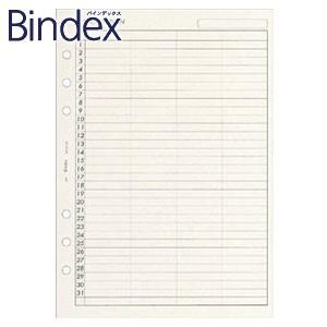 リフィル A5 月間 バインデックス Bindex NOLTY A5 月間計画表「MONTHLY PLAN」 リフィール 5冊セット A5331|nomado1230
