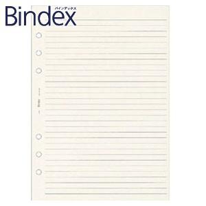 リフィル A5 バインデックス Bindex NOLTY A5 ケイページ リフィール 5冊セット クリーム A5401|nomado1230