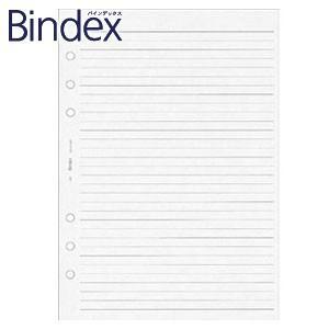 リフィル A5 バインデックス Bindex NOLTY A5 ケイページ リフィール 5冊セット ホワイト A5405|nomado1230