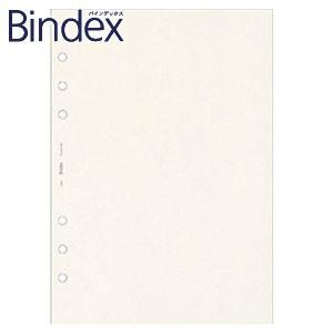 リフィル A5 無地 バインデックス Bindex NOLTY A5 無地 リフィール 5冊セット クリーム A5406|nomado1230