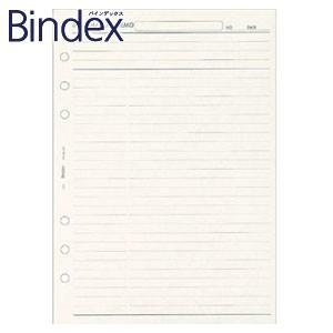 リフィル A5 バインデックス Bindex NOLTY A5 インフォメーションメモ ケイ リフィール 5冊セット A5407|nomado1230