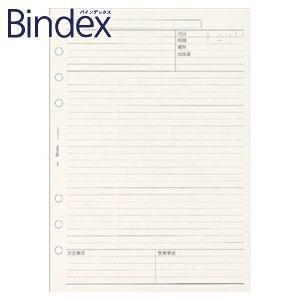 リフィル A5 バインデックス Bindex NOLTY A5 会議録 リフィール 5冊セット A5417|nomado1230