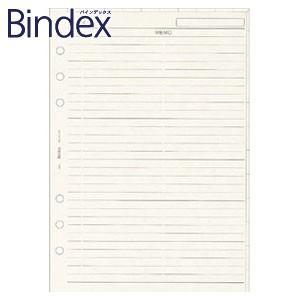 リフィル A5 バインデックス Bindex NOLTY A5 商談メモ リフィール 5冊セット A5434|nomado1230