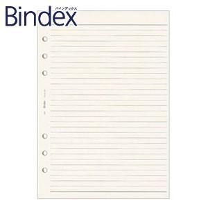 リフィル A5 バインデックス Bindex NOLTY A5 メモパッドケイ リフィール クリーム 5冊セット A5439|nomado1230
