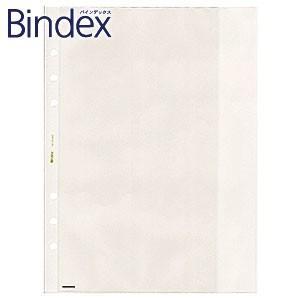 リフィル A5 バインデックス Bindex NOLTY A5 2つ折クリアファイル リフィール 5冊セット A5633|nomado1230