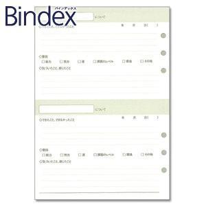 リフィル A5 バインデックス Bindex NOLTY A5 振り返りメモ リフィール 5冊セット A5904|nomado1230