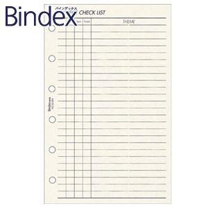 リフィル ポケットサイズ バインデックス Bindex NOLTY ミニ6 プロジェクト チェックリスト リフィール 5冊セット G204|nomado1230