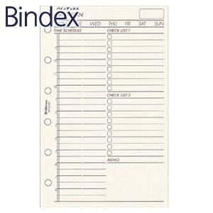 リフィル ポケットサイズ バインデックス Bindex NOLTY ミニ6 1日計画表「DAILY PLAN フリー 」 リフィール 5冊セット G301|nomado1230