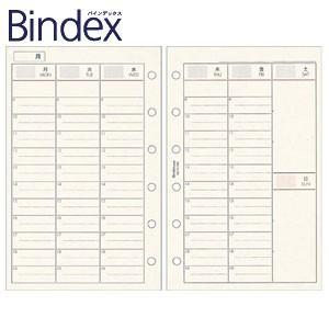 リフィル ポケットサイズ バインデックス Bindex NOLTY ミニ6 WEEKLY フリーダイアリー バーチカルタイプ リフィール 5冊セット G306|nomado1230