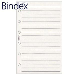 リフィル ポケットサイズ バインデックス Bindex NOLTY ミニ6 太ケイページ リフィール 5冊セット ホワイト G435|nomado1230