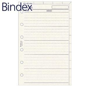 リフィル ポケットサイズ バインデックス Bindex NOLTY ミニ6 商談メモ リフィール 5冊セット G447|nomado1230