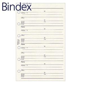 リフィル ポケットサイズ バインデックス Bindex NOLTY ミニ6 ADDRESS リフィール 5冊セット G501|nomado1230
