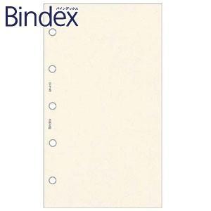 9999 バインデックス Bindex NOLTY ミニ5 無地 リフィール 5冊セット クリーム M411|nomado1230