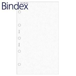 9999 バインデックス Bindex NOLTY ミニ5 無地 リフィール 5冊セット ホワイト M412|nomado1230