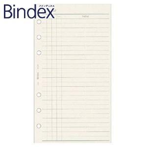 リフィル バイブルサイズ バインデックス Bindex NOLTY バイブル プロジェクトチェックリスト リフィール 5冊セット No. 204|nomado1230