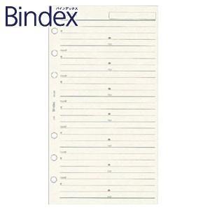 リフィル バイブルサイズ バインデックス Bindex NOLTY バイブル ADDRESS リフィール 5冊セット No. 501|nomado1230