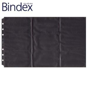 リフィル バイブルサイズ バインデックス Bindex NOLTY バイブル 名刺ホルダー3 薄型タイプ3つ折 5冊セット No. 514|nomado1230