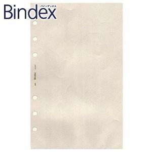 リフィル バイブルサイズ バインデックス Bindex NOLTY バイブル クリアファイル2 ペーパーホルダー用 リフィール 5冊セット No. 618|nomado1230