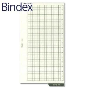リフィル バイブルサイズ バインデックス Bindex NOLTY バイブル ガイド板 リフィール 5冊セット No. 680|nomado1230