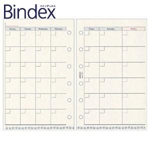 リフィル ポケットサイズ バインデックス Bindex NOLTY ミニ6 フリーダイアリー カレンダー1 リフィール 5冊セット P351|nomado1230