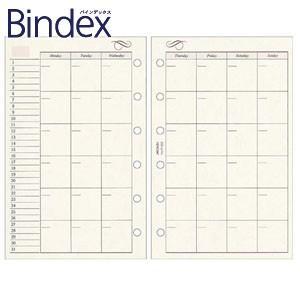 リフィル ポケットサイズ バインデックス Bindex NOLTY ミニ6 フリーダイアリー カレンダー2 リフィール 5冊セット P352|nomado1230