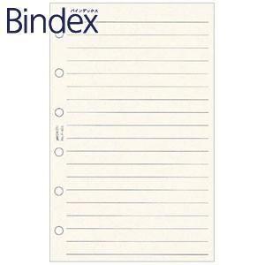 リフィル ポケットサイズ バインデックス Bindex NOLTY ミニ6 太ケイページ リフィール 5冊セット クリーム P404|nomado1230