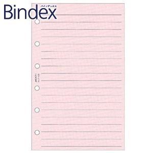リフィル ポケットサイズ バインデックス Bindex NOLTY ミニ6 太ケイページ リフィール 5冊セット ピンク P406|nomado1230