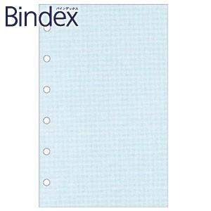 リフィル ポケットサイズ バインデックス Bindex NOLTY ミニ6 無地メモ リフィール 5冊セット ブルー P408|nomado1230